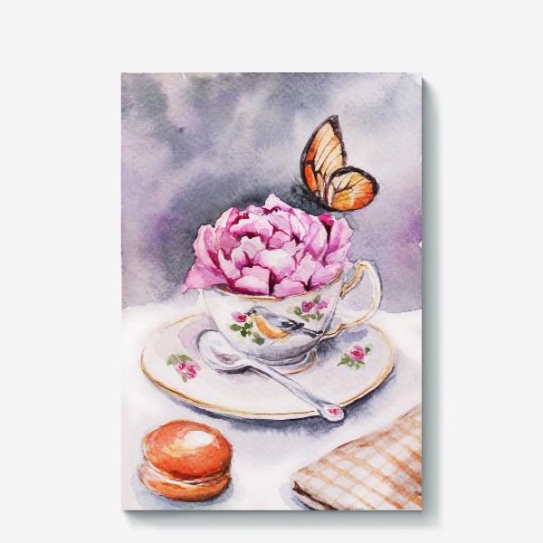 Холст «Утренний кофе с пионом и бабочкой»