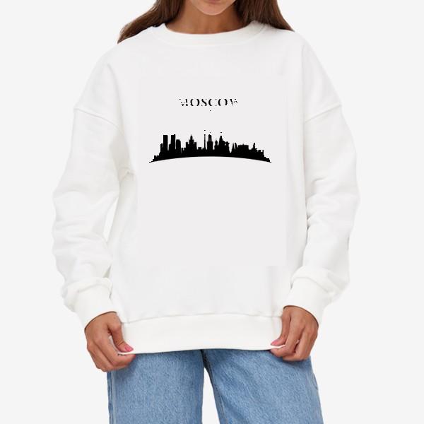 Свитшот «Москва силуэт города»