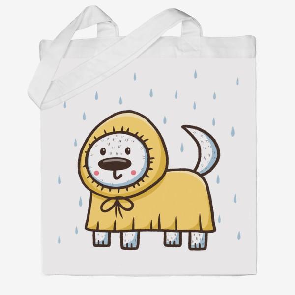 Сумка хб «Милый щенок в дождевике»