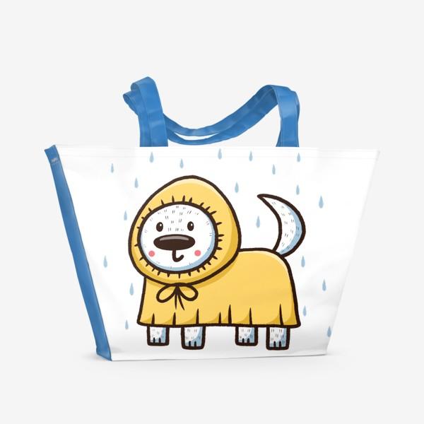 Пляжная сумка «Милый щенок в дождевике»