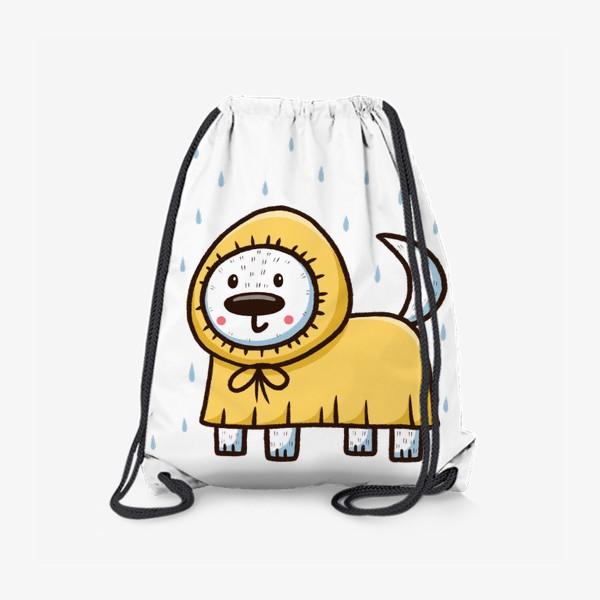 Рюкзак «Милый щенок в дождевике»