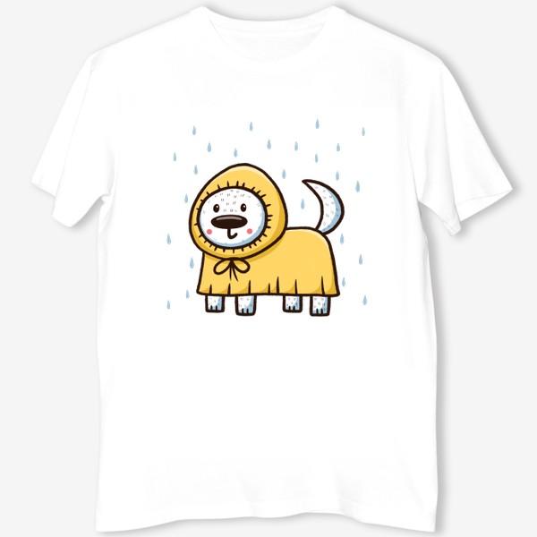 Футболка «Милый щенок в дождевике»