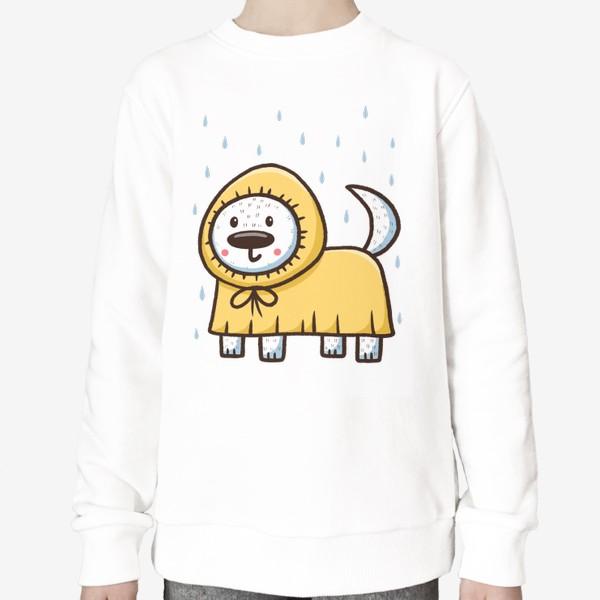 Свитшот «Милый щенок в дождевике»