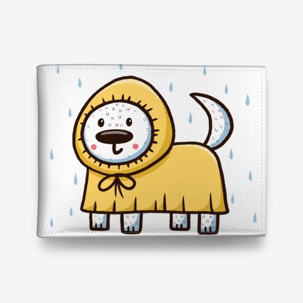 Кошелек «Милый щенок в дождевике»