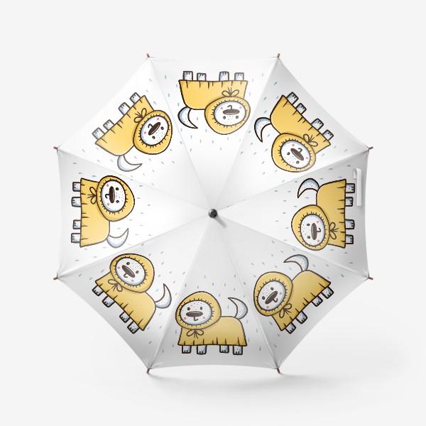 Зонт «Милый щенок в дождевике»