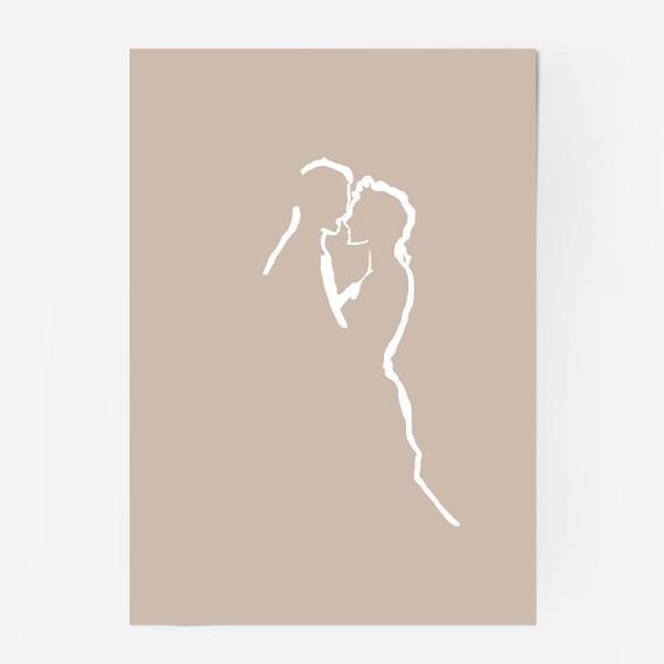 Постер «Любовь – это самое важное, что у нас есть!»