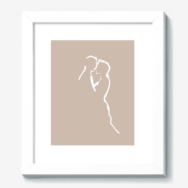 Картина «Любовь – это самое важное, что у нас есть!»