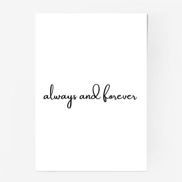 Постер «Always and forever»