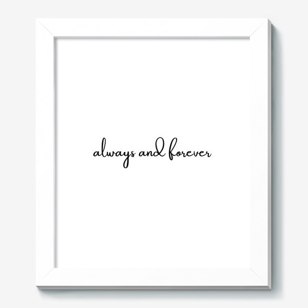 Картина «Always and forever»