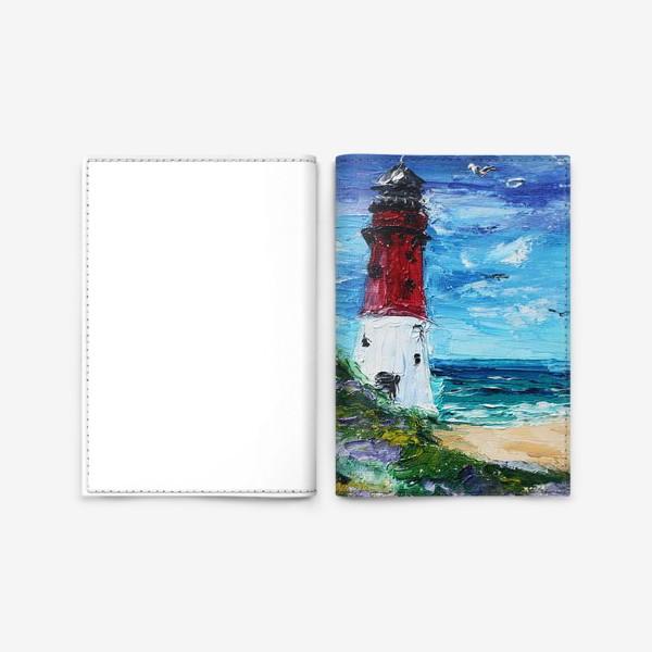 Обложка для паспорта «Маяк на берегу»