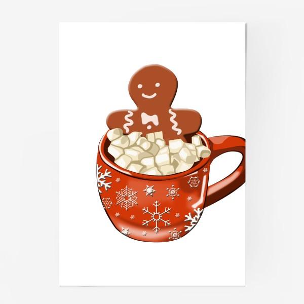 Постер «Кружка с печенькой»