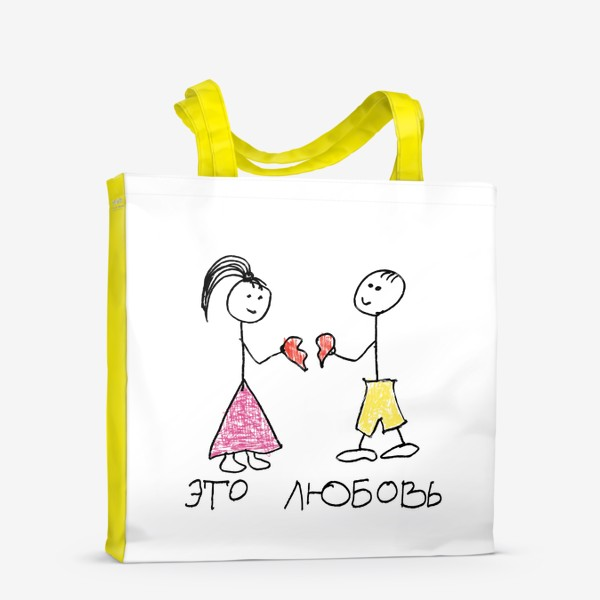 Сумка-шоппер «Это любовь. Две половинки одного сердца.»
