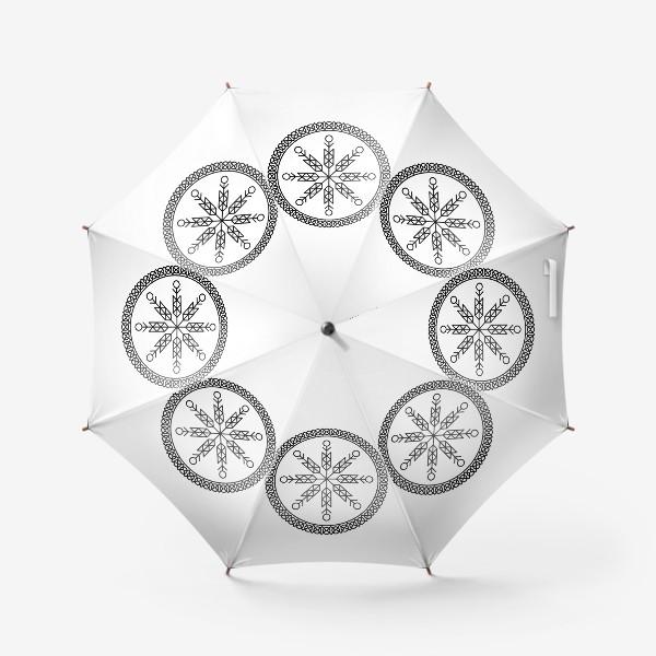Зонт «Руны, символы»