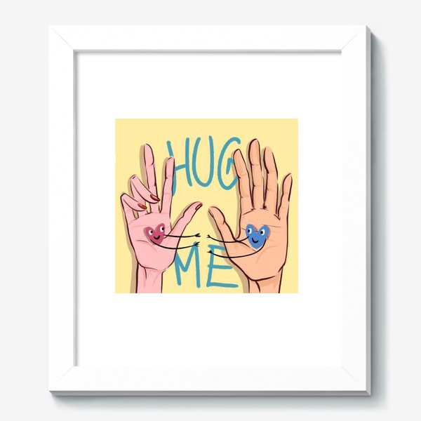 Картина «Обними меня »