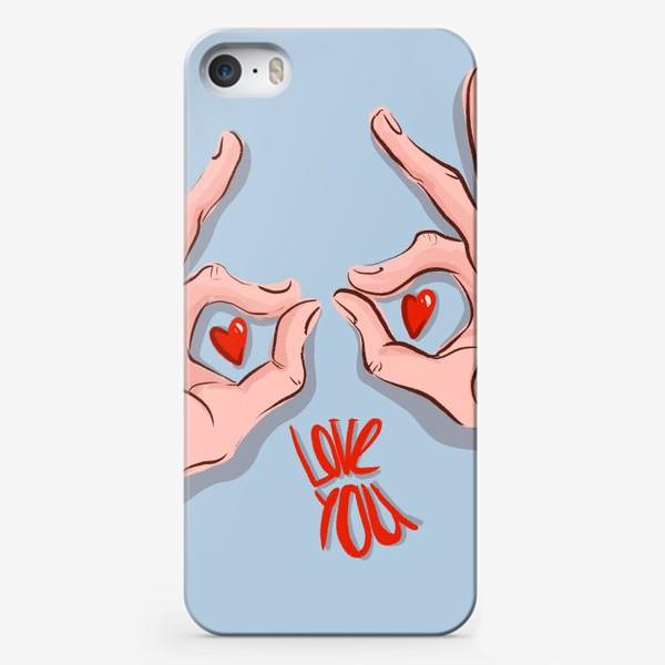 Чехол iPhone «Люблю тебя 2»