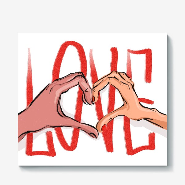 Холст «Любовь 2»
