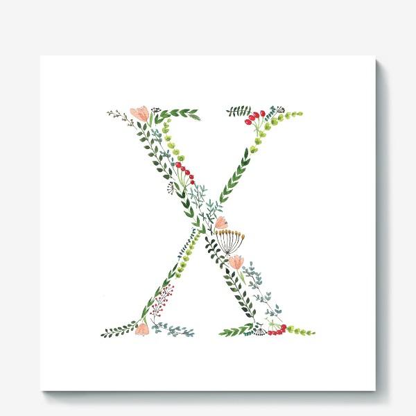 Холст «Буква Х из веточек, листиков, цветов и ягод.»