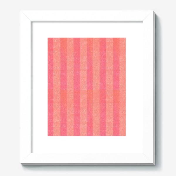 Картина «Розовые полоски. Паттерн»