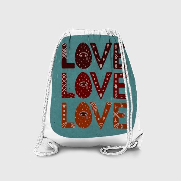 Рюкзак «Love. Любовь. Леттеринг. Надпись.»