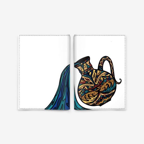 Обложка для паспорта «Водолей »