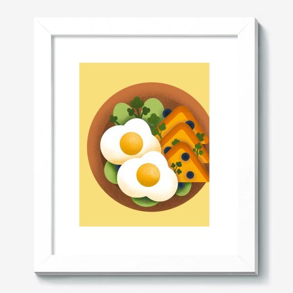 Картина «Яичница»