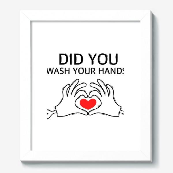 Картина «Did you?»