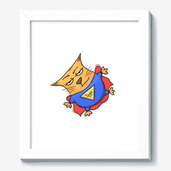 Картина «Super cat»