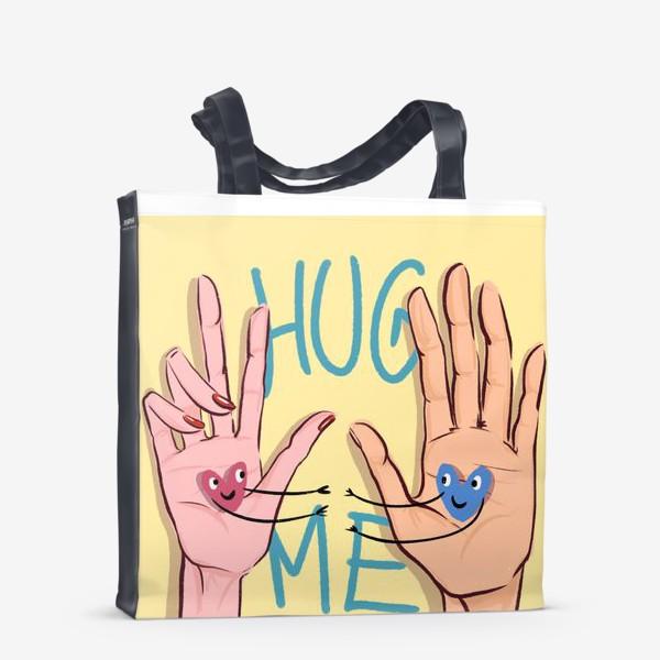 Сумка-шоппер «Обними меня »
