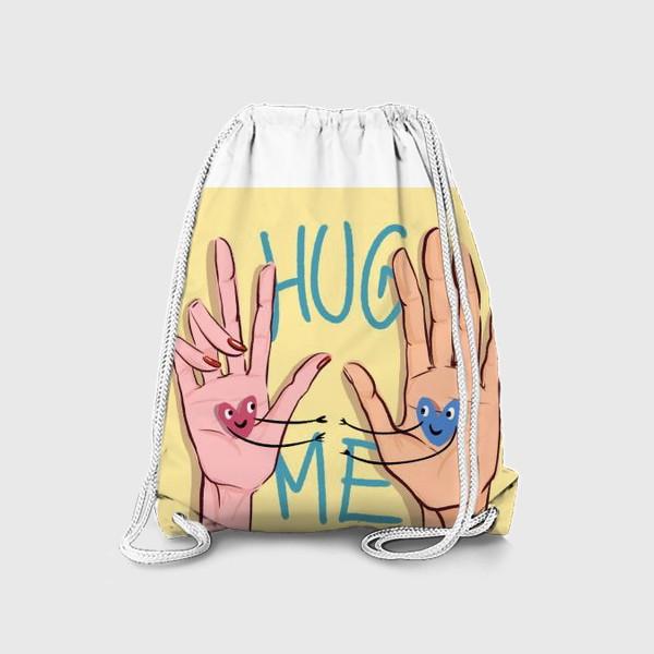 Рюкзак «Обними меня »