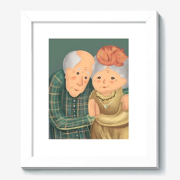 Картина «Бабушка и дедушка. Любовь. »