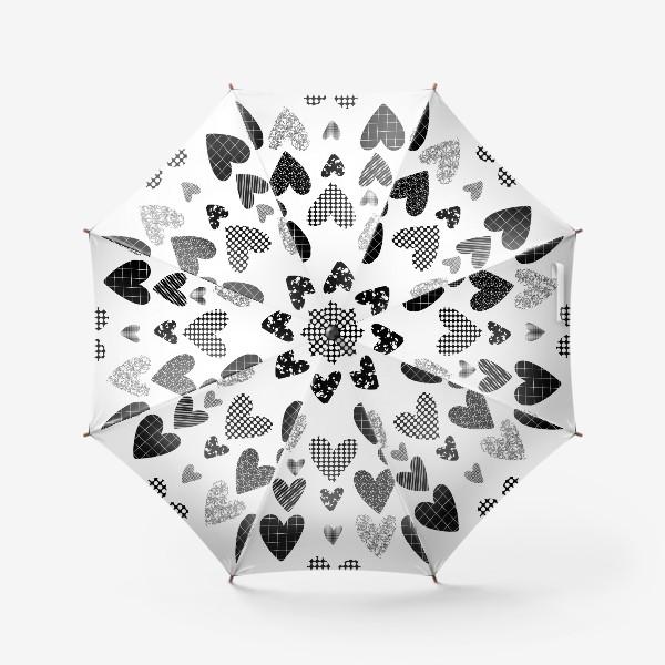 Зонт «Паттерн с черно-белыми сердечками »