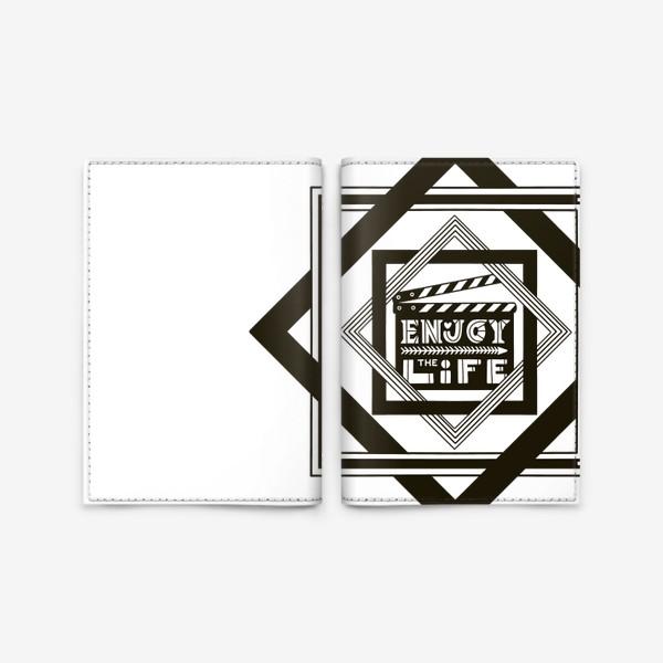 Обложка для паспорта «Наслаждайся жизнью. Надпись Enjoy life»