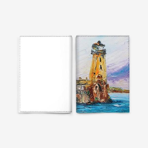 Обложка для паспорта «Желтый маяк »