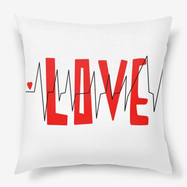 Подушка «CardioLove»