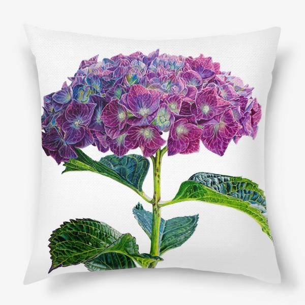 Подушка «Цветок Гортензия акварель»