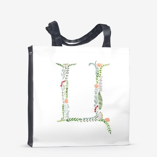 Сумка-шоппер «Буква Ц из веточек, листиков, цветов и ягод.»