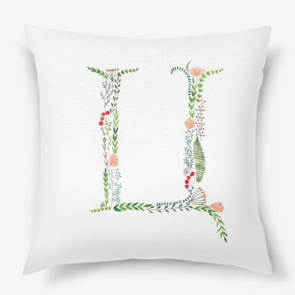 Подушка «Буква Ц из веточек, листиков, цветов и ягод.»