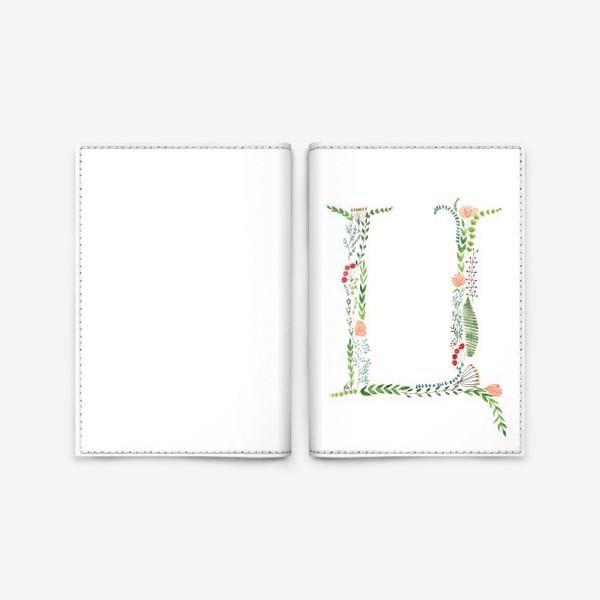 Обложка для паспорта «Буква Ц из веточек, листиков, цветов и ягод.»