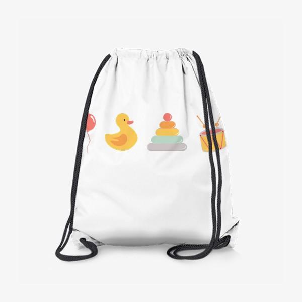 Рюкзак «Детские игрушки: уточка, барабан, пирамида, воздушный шар»