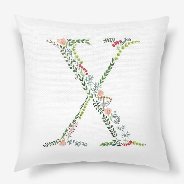Подушка «Буква Х из веточек, листиков, цветов и ягод.»