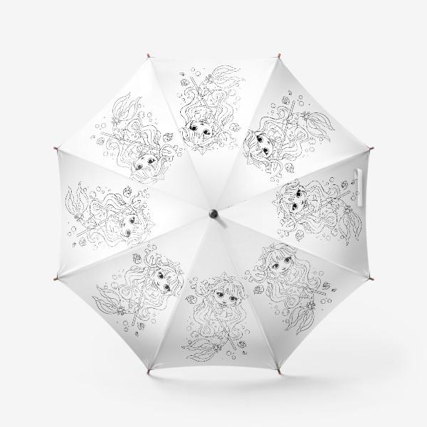 Зонт «русалочка с трезубцем»