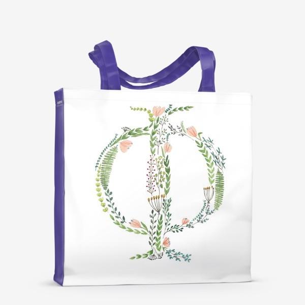 Сумка-шоппер «Буква Ф из веточек, листиков, цветов и ягод.»