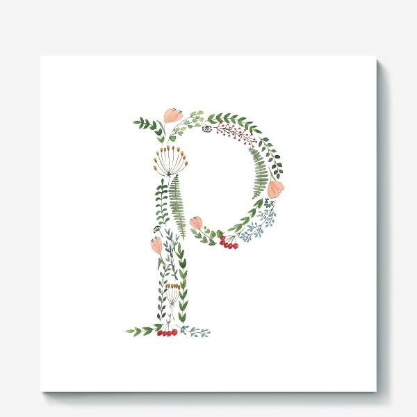 Холст «Буква Р из листиков, веточек, ягод и цветов.»