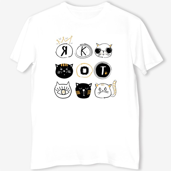 Футболка «Я кот»