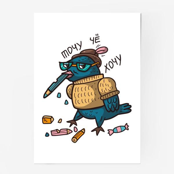 Постер «воробей и карандаши»