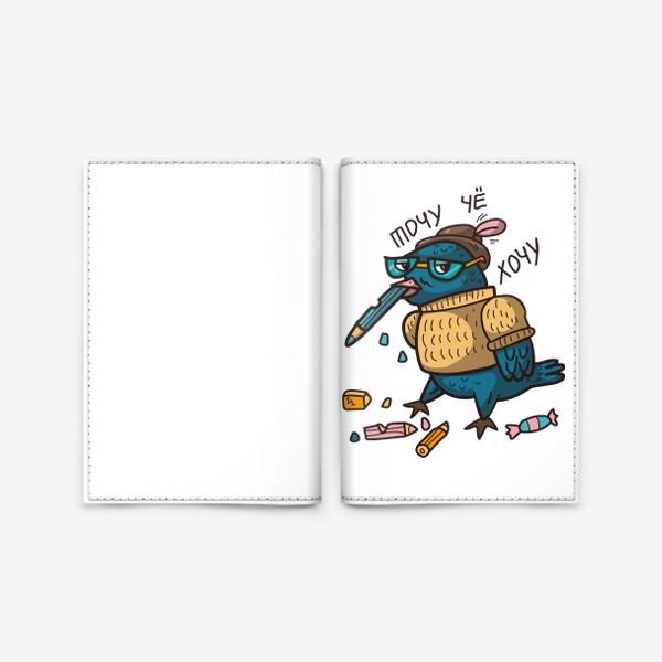 Обложка для паспорта «воробей и карандаши»
