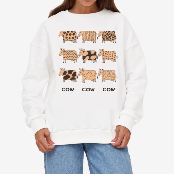 Свитшот «2021-й год коровы (COW COW COW)»