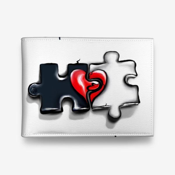 Кошелек «Пазл. Счастливы вместе. 1+1 . Без фона. 14 февраля. День всех влюблённых.»