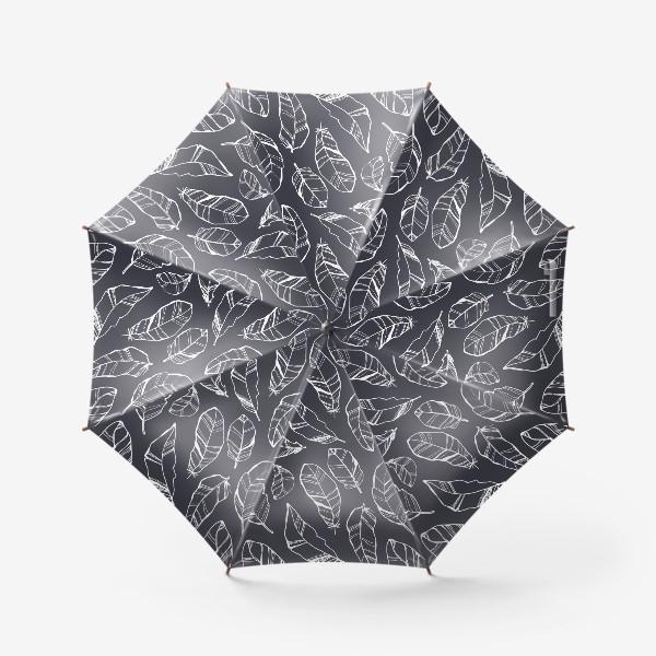 Зонт «Контур перья в стиле сканди и бохо на темном сером паттерн»