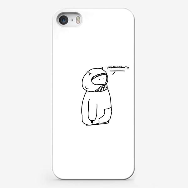 Чехол iPhone «Холодновато. Лисичка тепло одета »